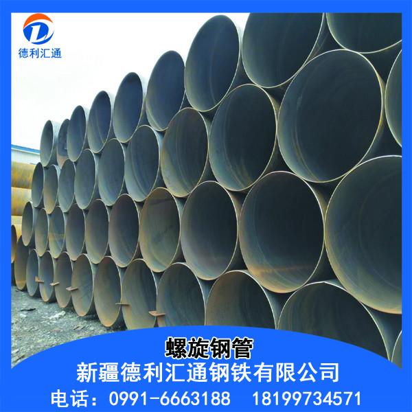 石油专用螺旋钢管