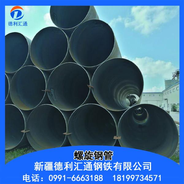 石油专用螺旋钢管GB/T9711-2011