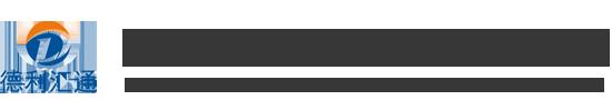 新疆螺旋管、新疆螺旋管厂、新疆螺旋管厂家、新疆螺旋钢管、新疆埋弧焊钢管、新疆螺旋管价格。
